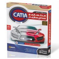 آموزش مدلسازی و سطح سازی در Catia