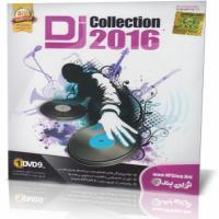 DJ COLLECTION 2016