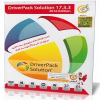 DriverPack Solution 2016 17.3.3
