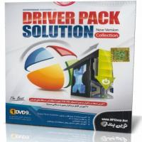 Driver Pack Solution Collection