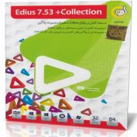 Edius 7.53 Collection