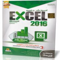 آموزش جامع Excel 2016 NP