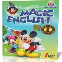 Magic English Part 1 جوکار