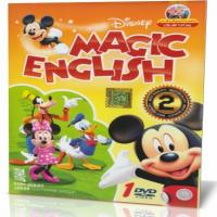 Magic English Part 2 جوکار