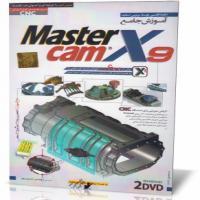 آموزش جامع Master cam X9