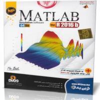 MATLAB R2016b 64Bit