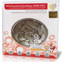 Mechanical Desktop 2009 SP3