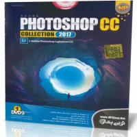 PHOTOSHOP CC Collection 2017