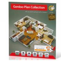 Gerdoo Plan Collection