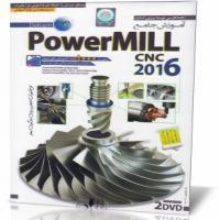 آموزش جامع PowerMILL CNC 2016