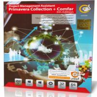 Project Management Assistant Primavera Collection