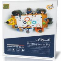 آموزش Primavera P6