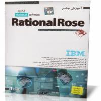 آموزش جامع Rational Rose
