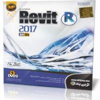 Revit 2017 64 Bit
