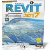 آموزش جامع Revit 2017