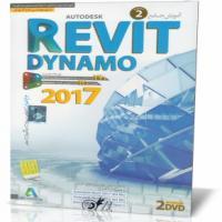 آموزش جامع Revit Dynamo 2017