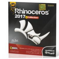 Rhinoceros 2017 Collection