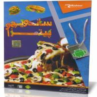 آموزش تصویری ساندویچ و پیتزا