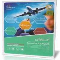 آموزش Simulia Abaqus