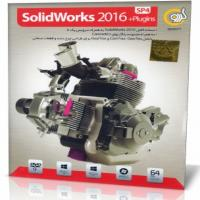 SolidWorks 2016 SP4