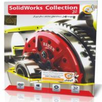 SolidWorks Collection 32bit