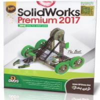 SolidWorks Premium 2017 64 Bit