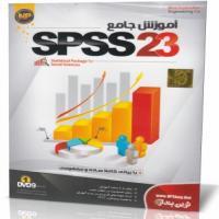 آموزش جامع SPSS 23 NP