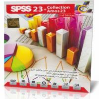 SPSS 23 Collection گردو