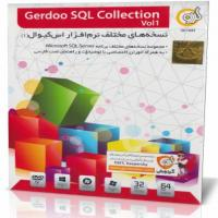 Gerdoo SQL Collection Vol1