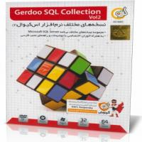 Gerdoo SQL Collection Vol2