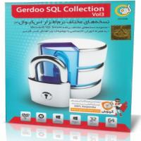 Gerdoo SQL Collection Vol3