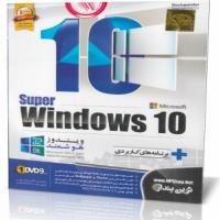 Super Windows 10 32 Bit