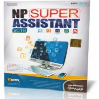 NP Super Assistant 2016
