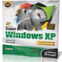 توضيحات Super Windows XP