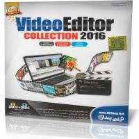 Video Editor Collection 2016