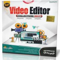Video Editor Collection 2017