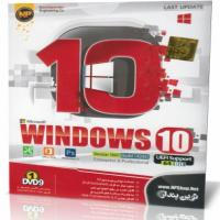 Windows 10 با پشتیبانی از UEFI به همراه Photoshop CC , Office 2016 , Assistant