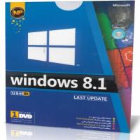 Windows 8.1 LAST update