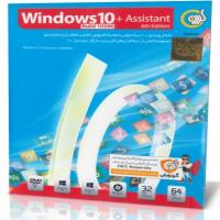 Windows 10 Assistant Build 10586
