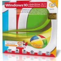 Windows 10 به همراه Auto Driver 15.11