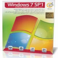 توضيحات Windows 7 SP1 گردو