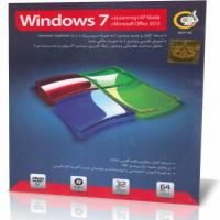 Windows 7 به همراه eLearning, XP Mode ,Office 2013