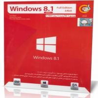 Windows 8.1 Full Edition 64 Bit