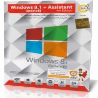 Windows 8.1 به همراه Assistant 4