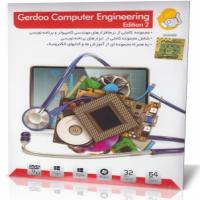 Gerdoo Computer Engineering