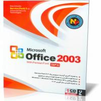 (NP Office 2003 (SP3