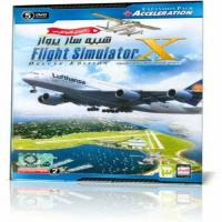 شبيه ساز پرواز - Flight Simulator X-Acceleration
