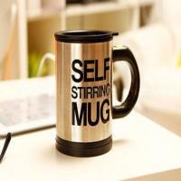 توضيحات لیوان همزن شگفت انگیز Self Stiriing Mug درپوش دار