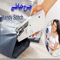 مینی چرخ خیاطی دستی اتوماتیک مسافرتی هندی استچ handy stitch