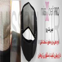 کمر بند میس بلت پرو miss belt PRO سایز L/XL